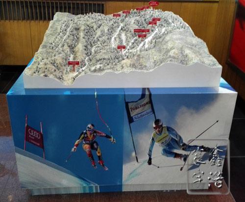 北京鑫浩宸宇模型--高山滑雪场地比赛沙盘